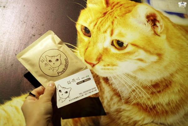 貓嘰咕自家烘焙|新埔站與貓同樂素食餐廳