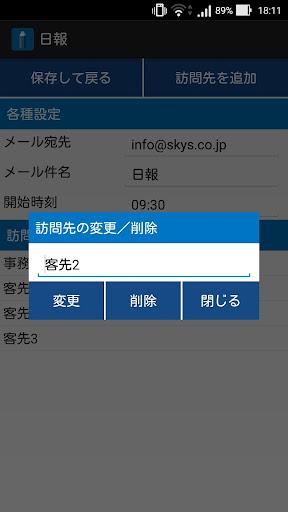 u65e5u5831 20150904 Windows u7528 4