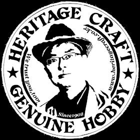 헤리티지공예 - heritagecraft