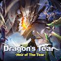 ドラゴンズ ティアー icon