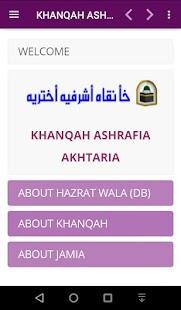 Khanqah Ashrafia Akhtaria - náhled