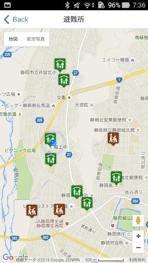 無料生活Appの避難所マップ|記事Game