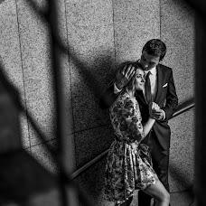 Wedding photographer Ekaterina Agalcova (KateMintyukova). Photo of 22.08.2015