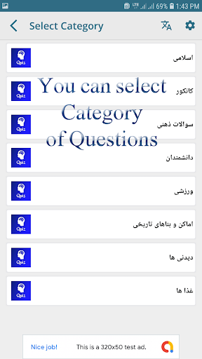 Mind Quiz screenshot 8