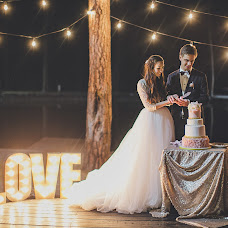 Wedding photographer Yaroslava Prokhorova (yagraphica). Photo of 24.11.2015
