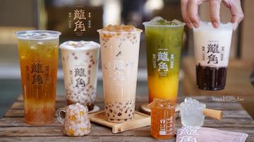 龍角手作茶