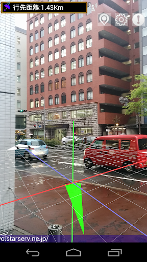3D destination compass AR