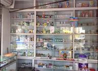 Sri Banashankari Medical & General Store photo 1