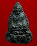 พระเนื้อว่านหลวงปู่ทวดไกรรุ่นแรก วัดลำพระยา จังหวัดยะลา ปี พ.ศ.๒๕๐๕ พิมพ์เล็ก