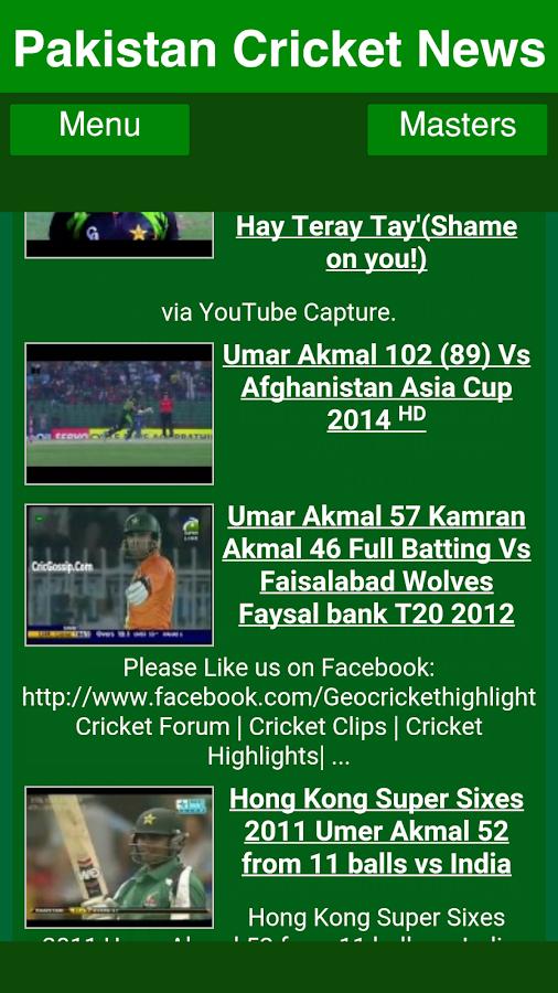 cricket news app
