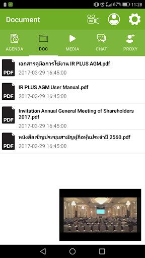 IR PLUS AGM screenshot 3