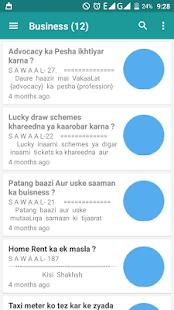 Masaail Ilm E Deen screenshot