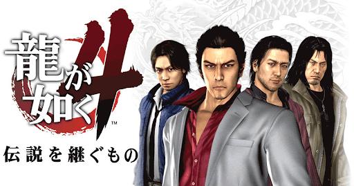 龍が如く4(PS4)攻略wiki | 神ゲー攻略