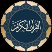 Quran Translation Afaan Oromo verses by verses