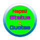 Download Nepali Status and Quotes For PC Windows and Mac