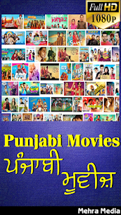 Punjabi Movies 2019 App Download For Android 1