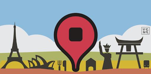 把世界旅遊景點與美食收進APP,看地圖推薦邊走邊玩,再也不用做行程規劃,就算出國旅遊離線時也不怕!