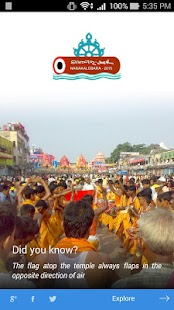 Nabakalebara Official- screenshot thumbnail
