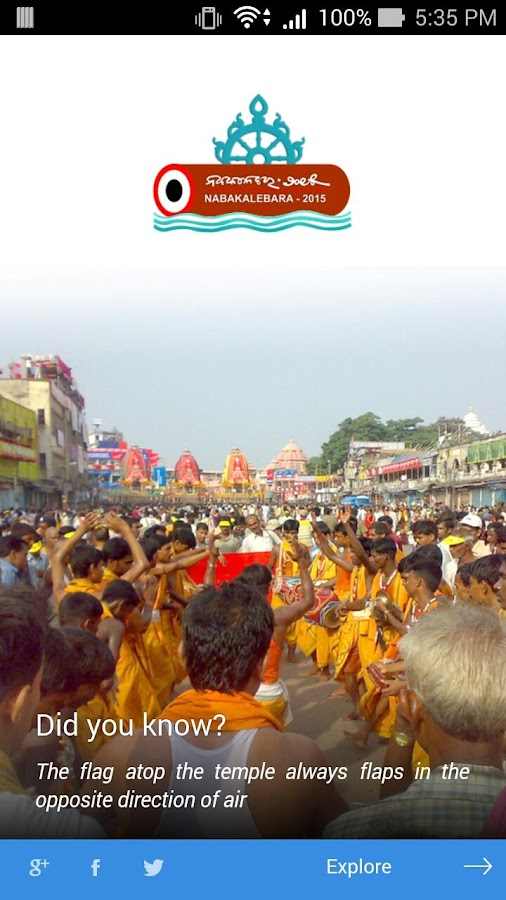 Nabakalebara Official- screenshot