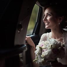 Wedding photographer Nata Dmitruk (goldfish). Photo of 05.10.2018