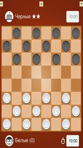 Checkers - Damas 3.2.5 13