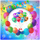 Colorful Balloon Game for Kids (game)