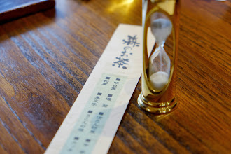 Photo: Herbal tea in Hanafubuki 花吹雪特調的花草茶