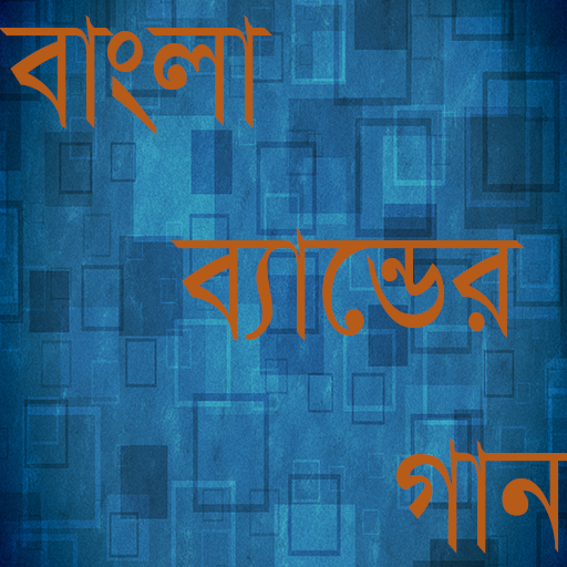 bangladeshi társkereső oldalak pelenka beakasztani