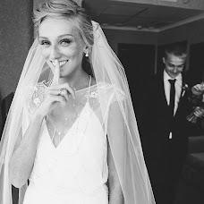 Wedding photographer Konstantin Brusnicyn (PhotoBrusnika). Photo of 16.11.2017
