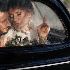 Wedding photographer Kseniya Malceva (malt). Photo of 23.05.2017