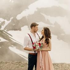 Wedding photographer Elena Dorofeeva (HelenaWay). Photo of 21.08.2017