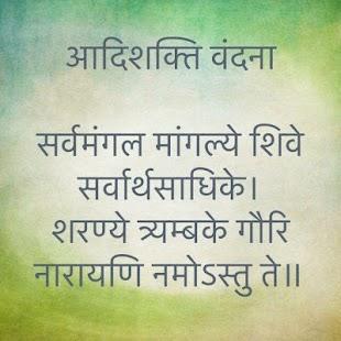 Mantra Wallpaper - náhled