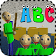 Basic Education & Learning in School Download on Windows