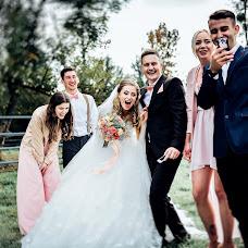 Wedding photographer Andrey Tarasyuk (Tarasyuk2015). Photo of 10.12.2017