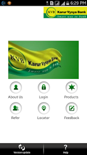 Karur Vysya Bank- screenshot thumbnail