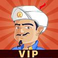 Akinator VIP apk