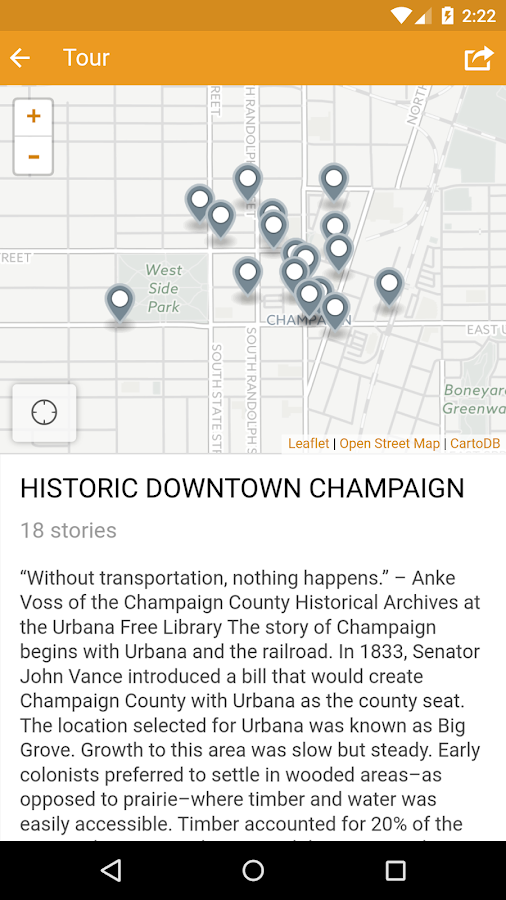 Explore Champaign-Urbana 2.0- screenshot