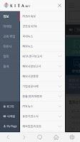 Screenshot of Smart KITA (스마트키타)