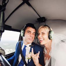 Wedding photographer Kristina Rozova (rozova). Photo of 04.02.2017