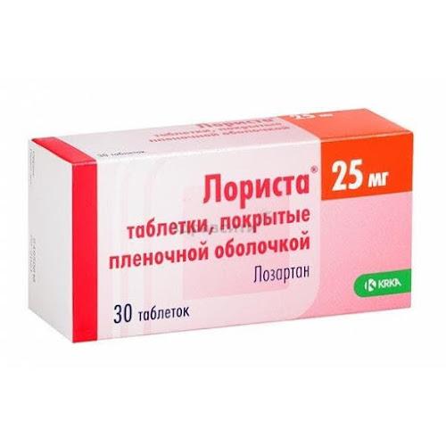 Лориста таблетки п.п.о. 25мг 30 шт.