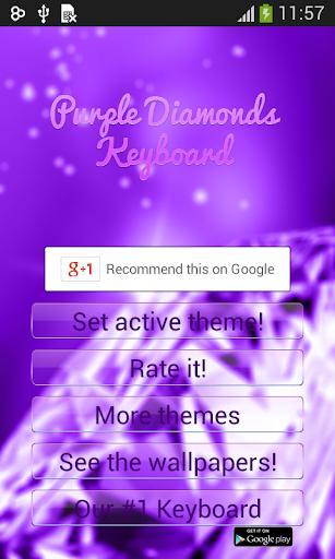 紫色鑽石鍵盤
