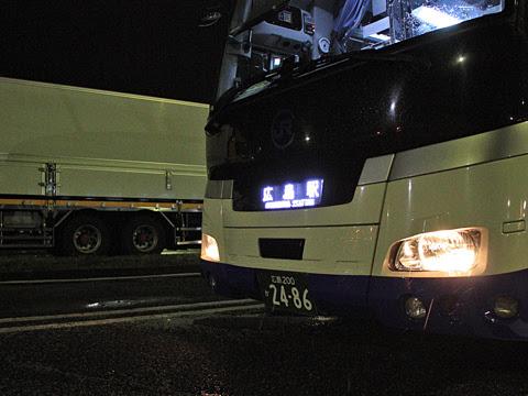 中国JRバス「広福ライナー」 2486 吉志PAにて_02