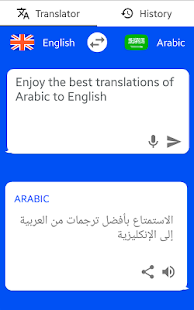 Arabic - English Translator ( Text to Speech ) - náhled