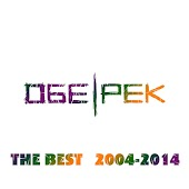 The Best (2004-2014)