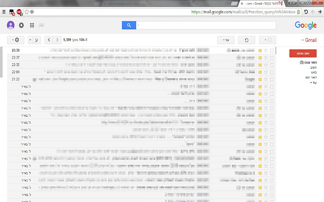 Gmail Hebrew Date