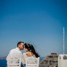 Wedding photographer Sofia Camplioni (sofiacamplioni). Photo of 15.02.2018