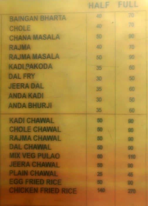 Murari Lal Hotel menu 4