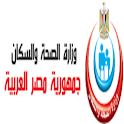 GPS Hospitals Egypt icon