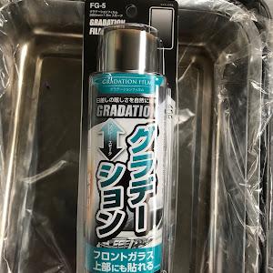 トール M900S GターボSAⅡのカスタム事例画像 けんちゃん@さんの2020年04月11日19:46の投稿