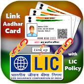 Link Aadhar Card with LIC Policy